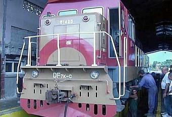 En Villa Clara Día del Ferroviario cubano.